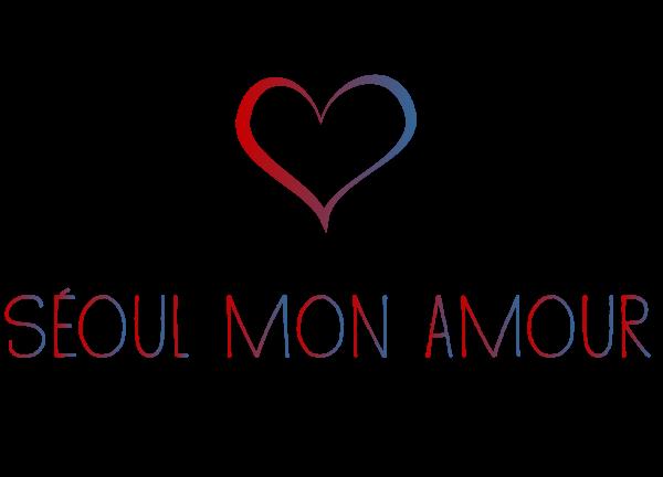 Séoul mon amour