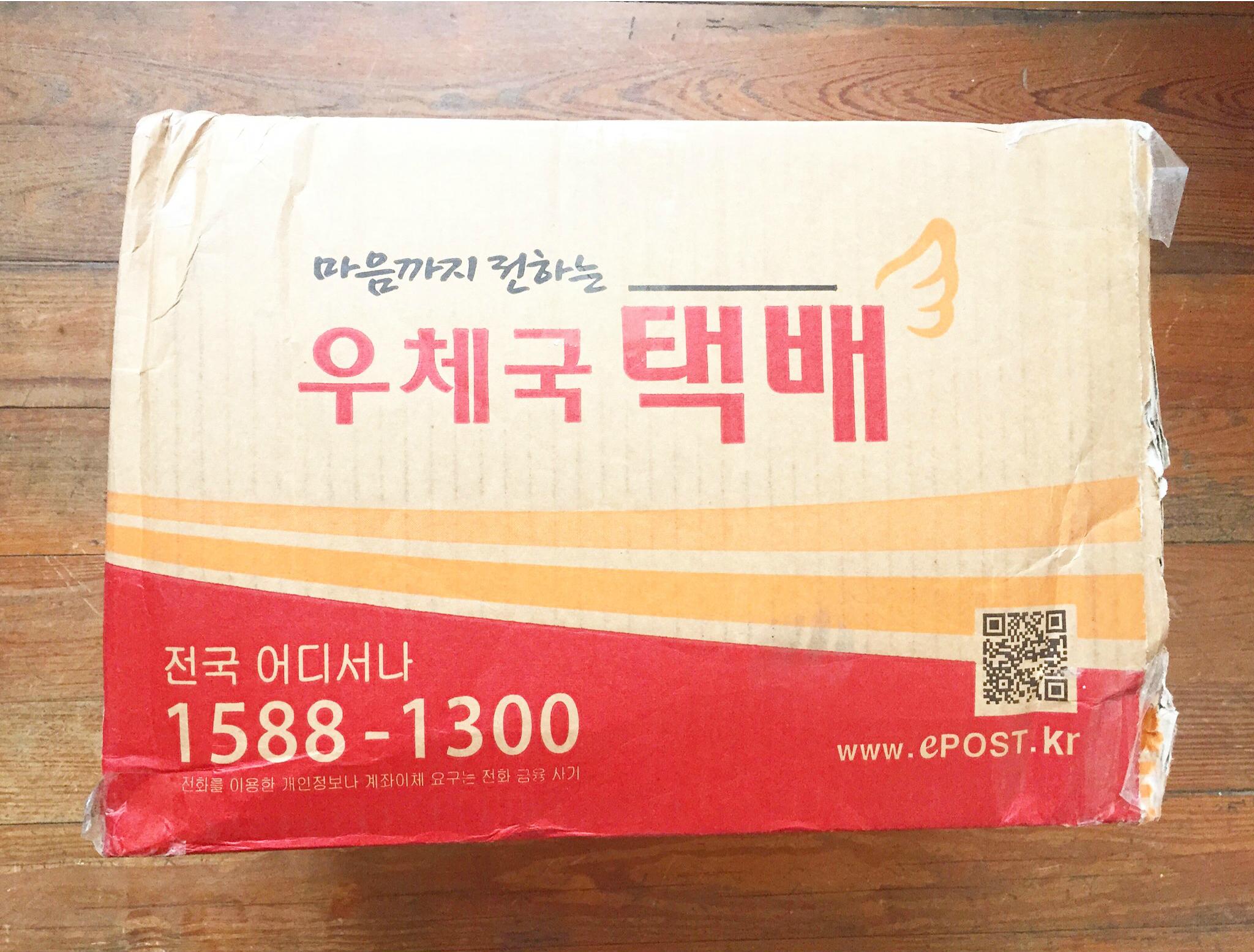 cuisine coréenne 1
