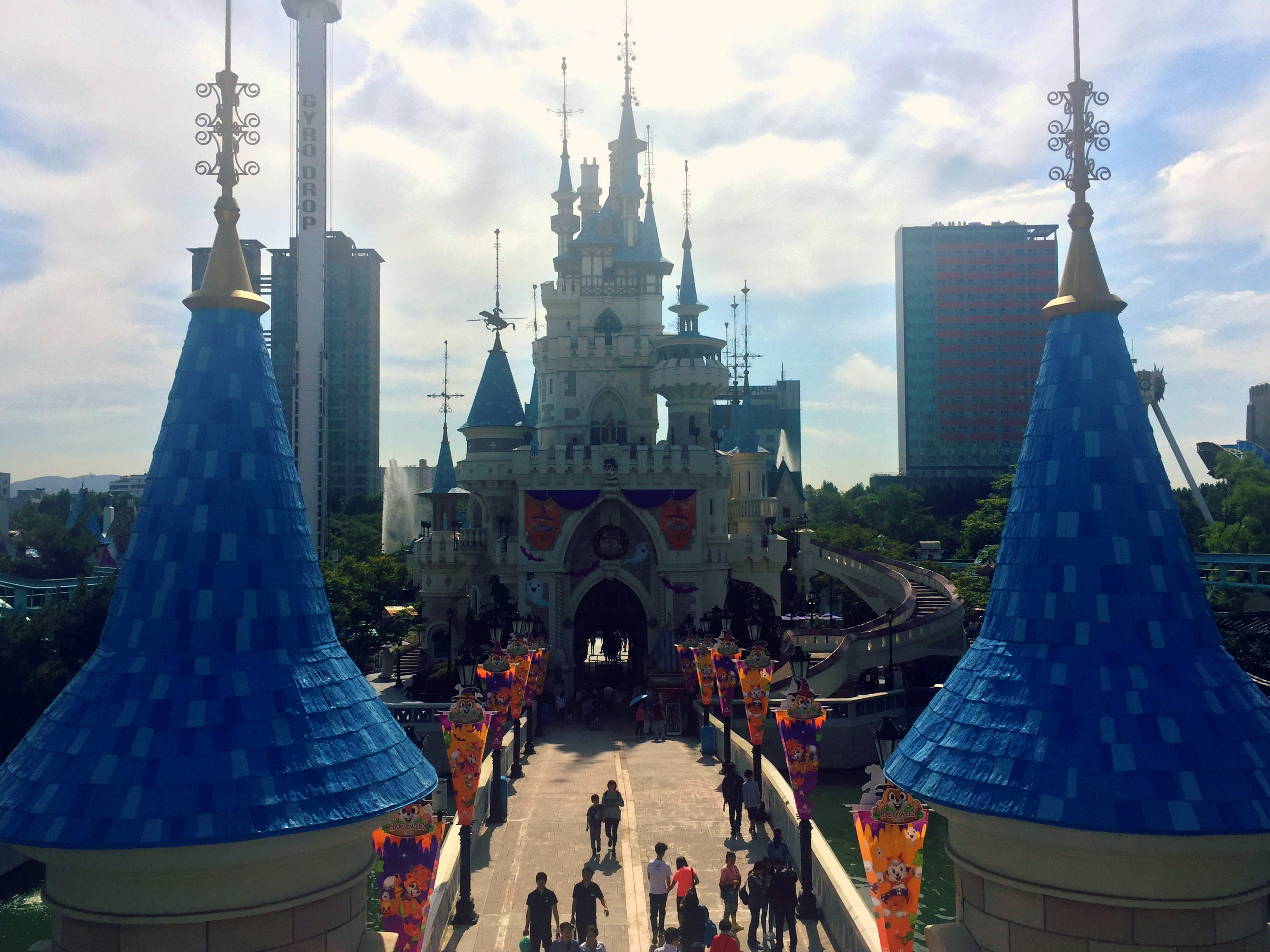 Lotte world 1