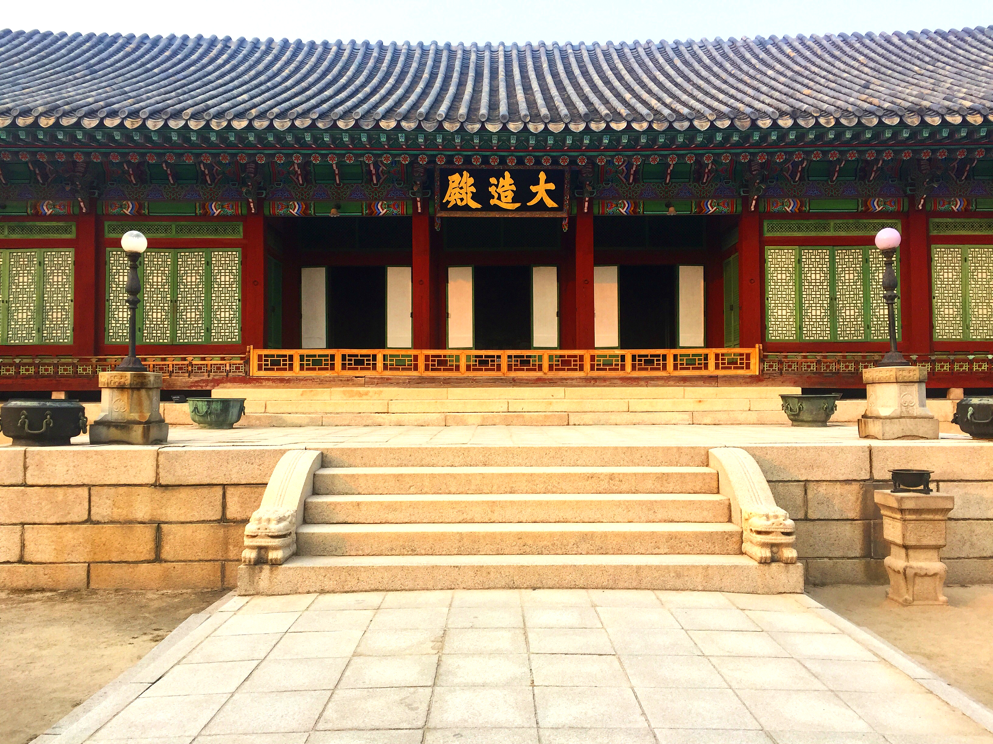 changdeokgung 5