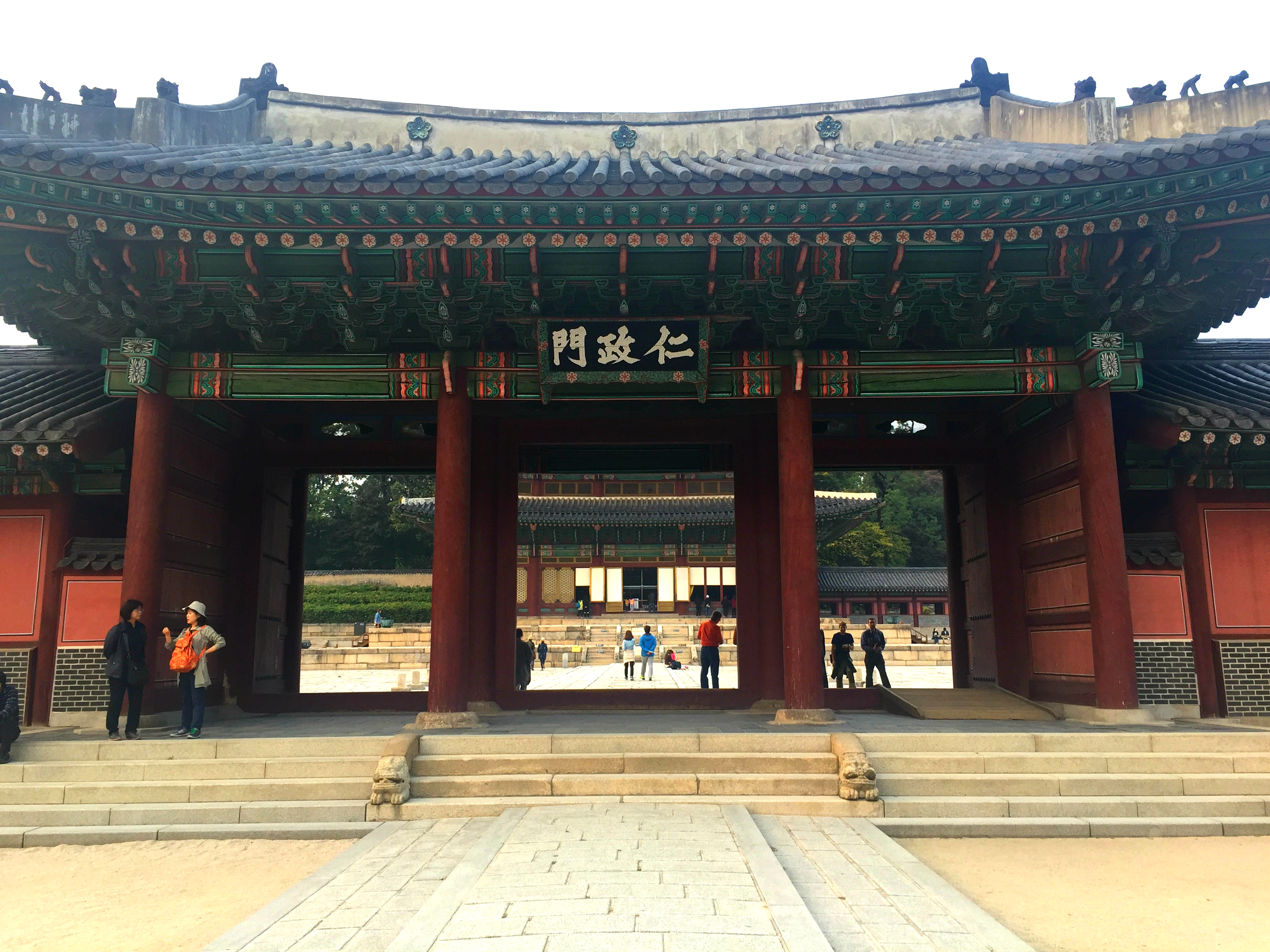 changdeokgung 7