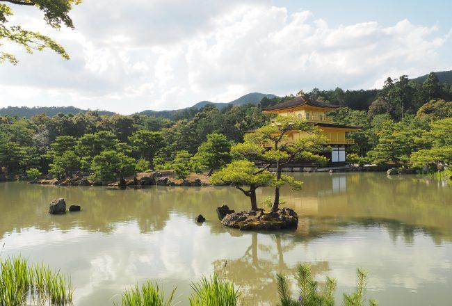 Voyage à Kyoto, palais d'or